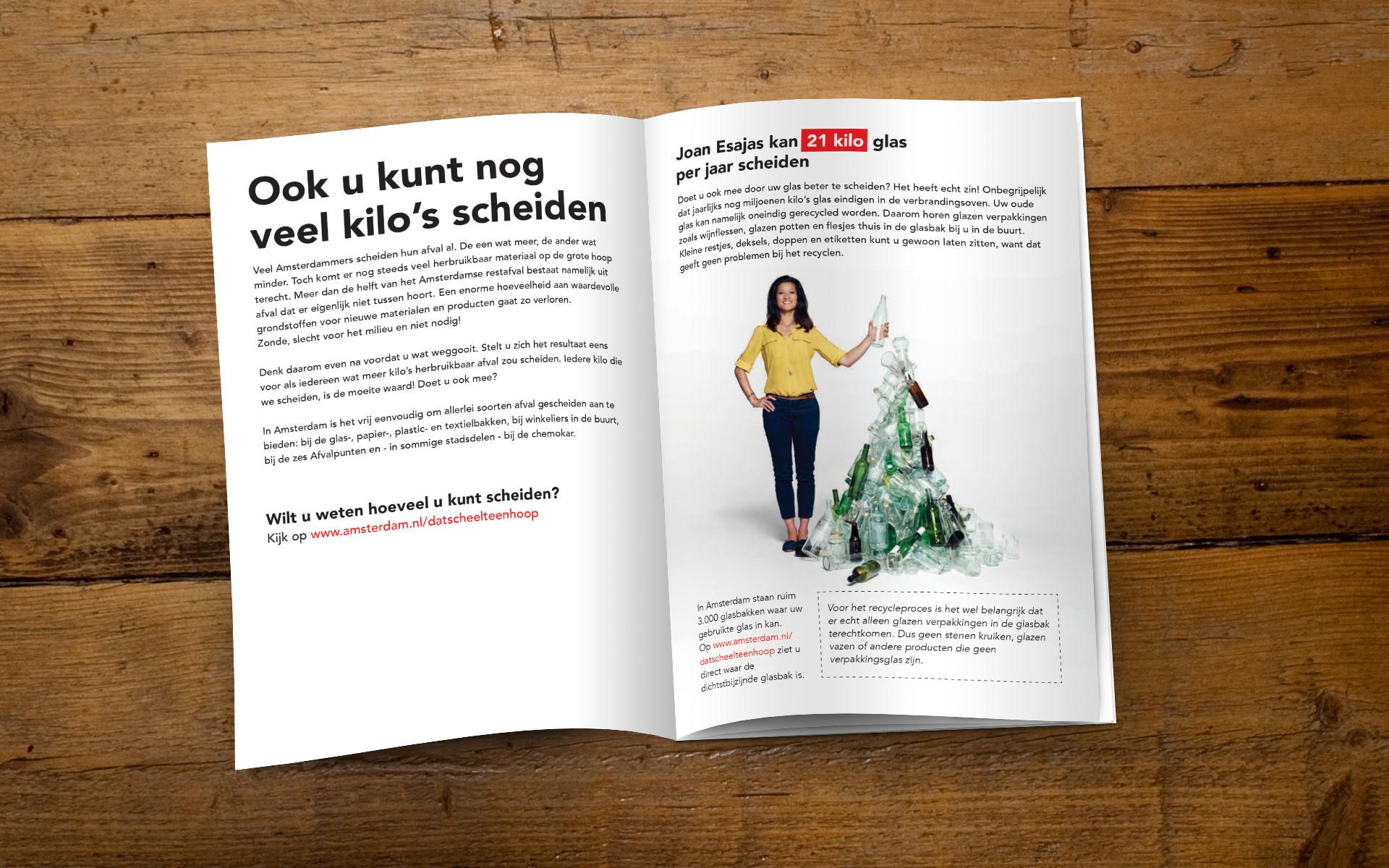 GemeenteAmsterdam11